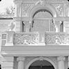Лепной фасад