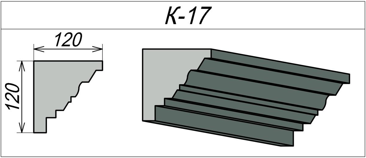 Карниз для наружных стен К-17