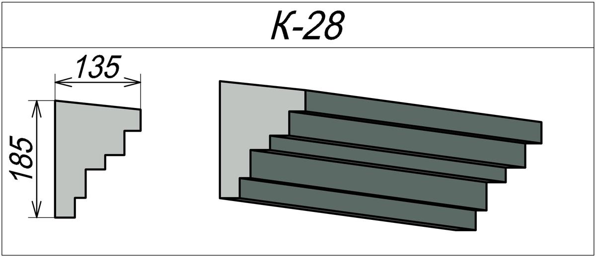 Фасадный карниз из пенопласта К-28