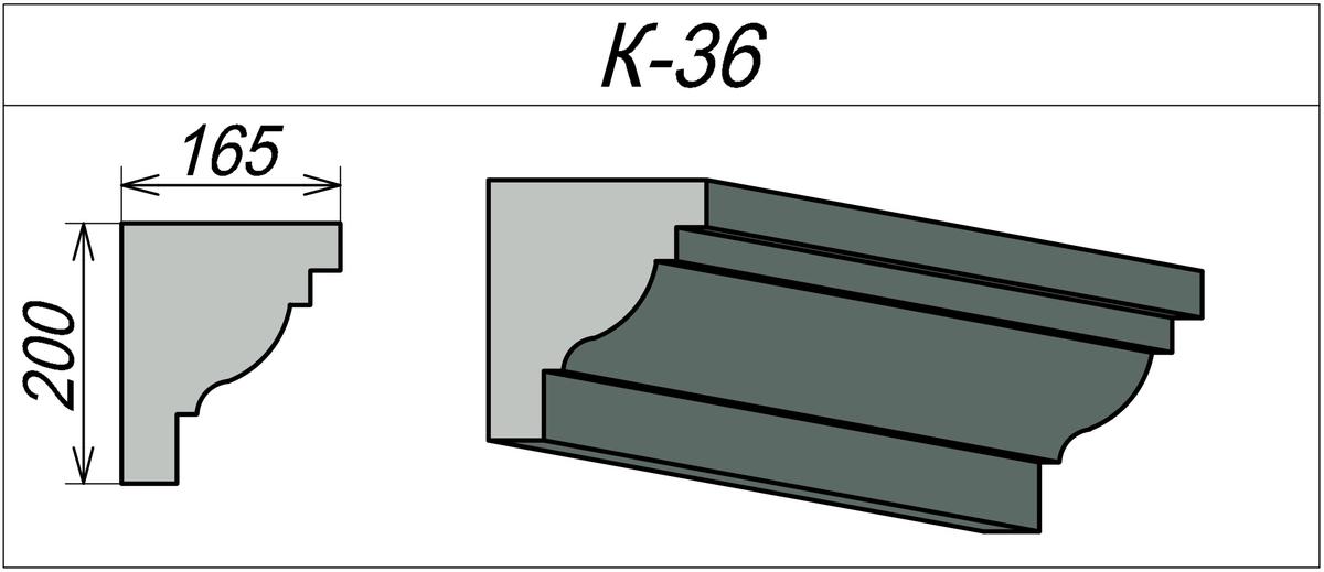 Карниз для наружных стен К-36