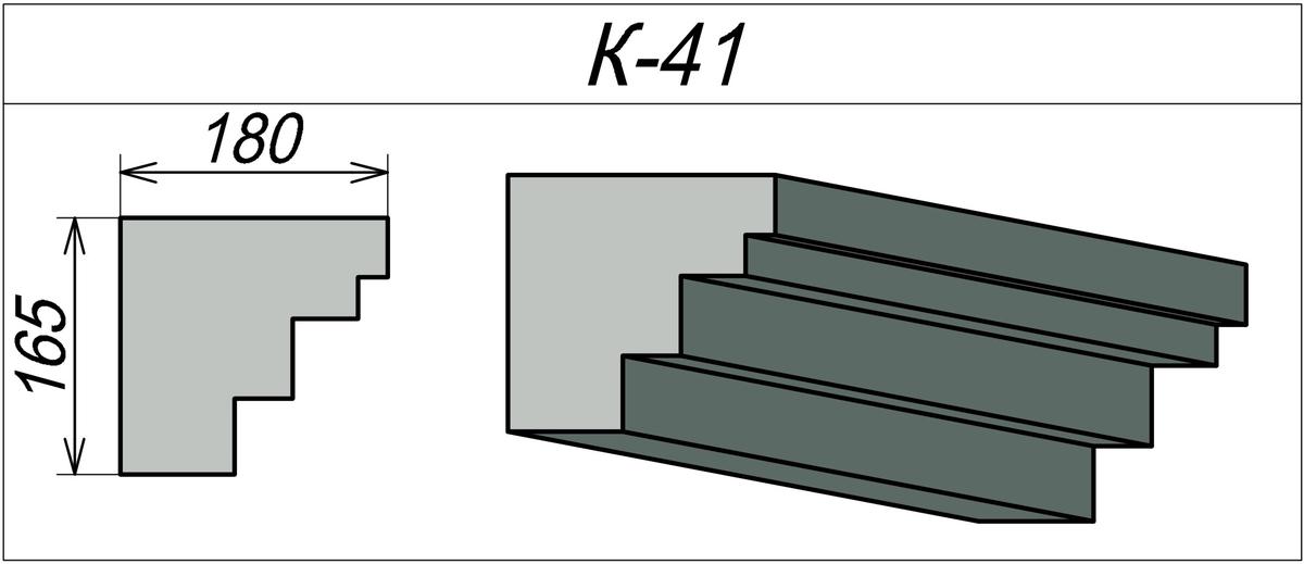 Наружный карниз для дома К-41