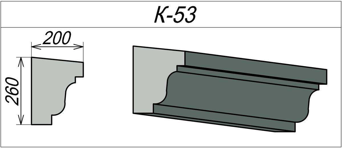Карниз для наружных стен К-53