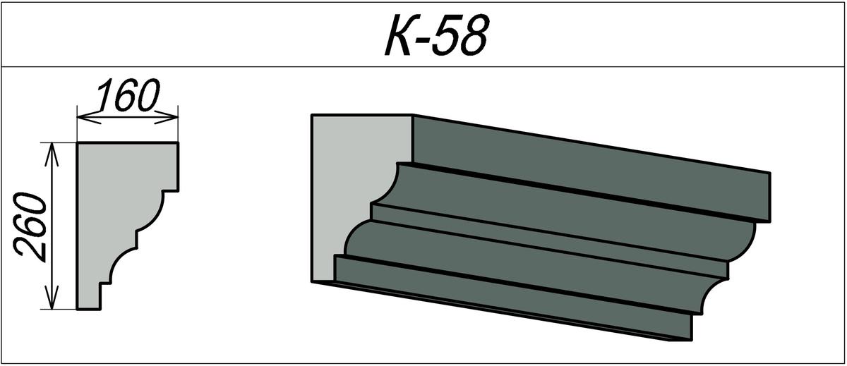 Наружный оконный карниз К-58