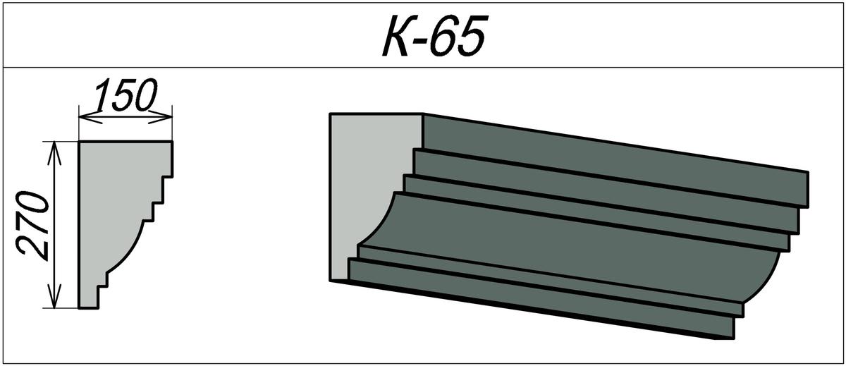 Карниз для фасада из пенополистирола К-65