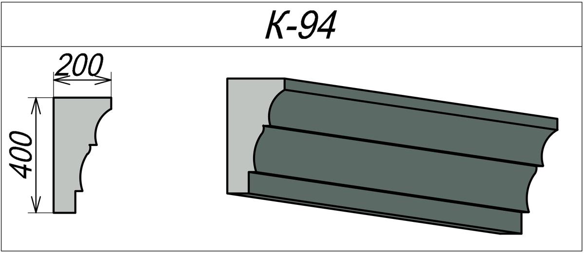 Карниз из пенопласта с покрытием К-94