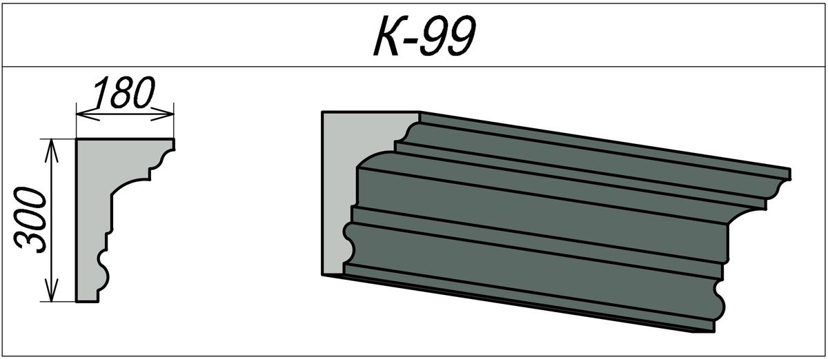 Оконный карниз К-99