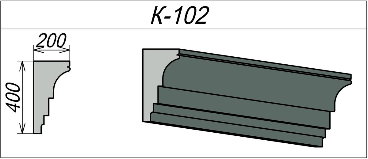 Карниз для фасада из пенопласта К-102