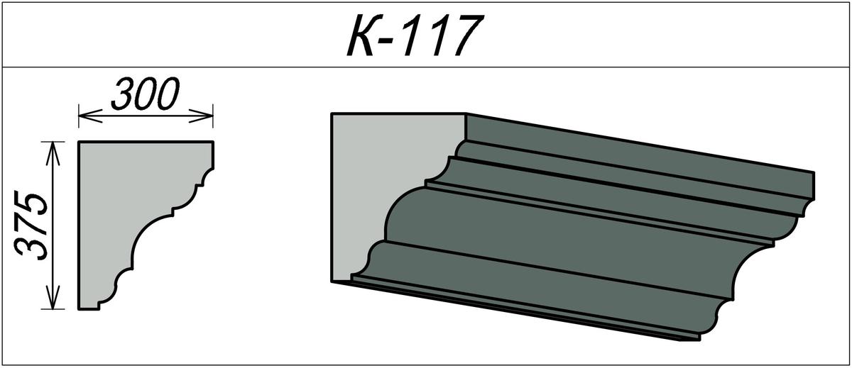 Декоративный карниз из пенополистирола К-117