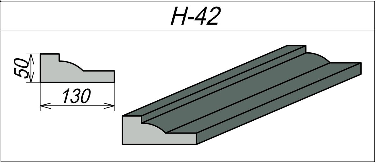 Наличник пенополистироловый H-42