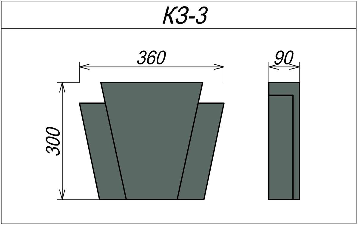 Замковый камень из пенополистирола КЗ-3