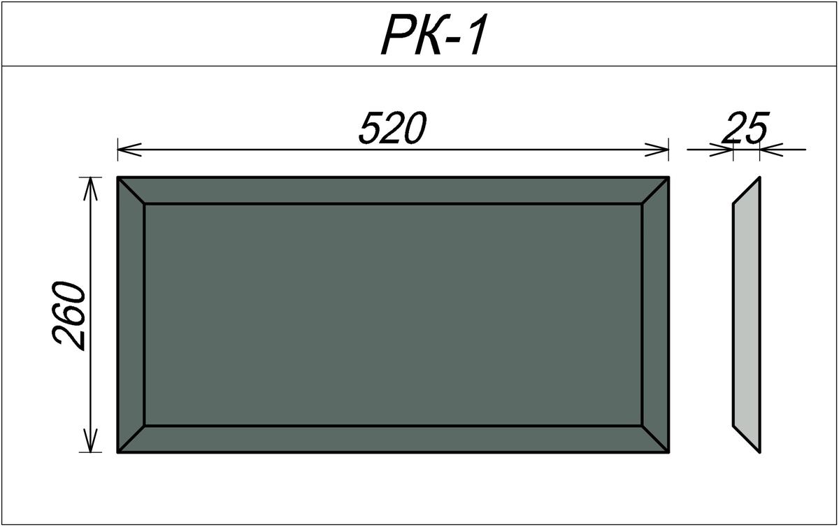 Рустовый камень из пенопласта РК-1