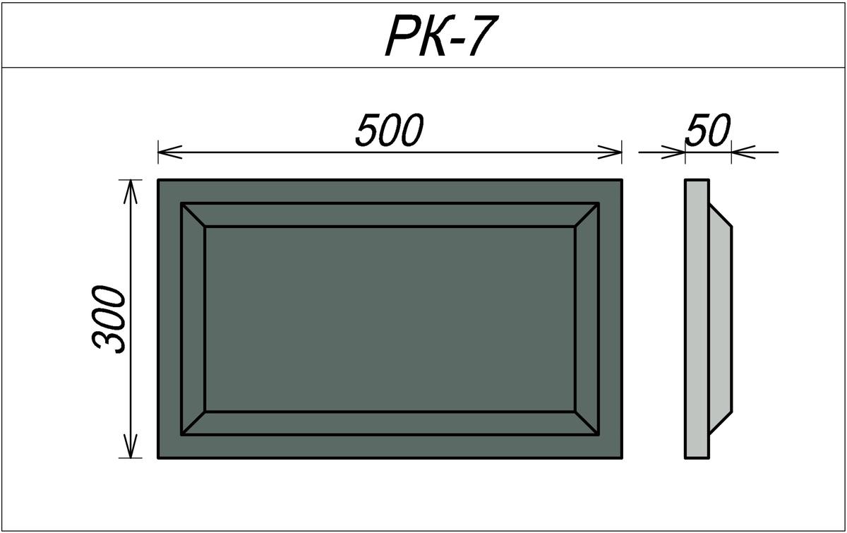 Руст для фасада РК-7