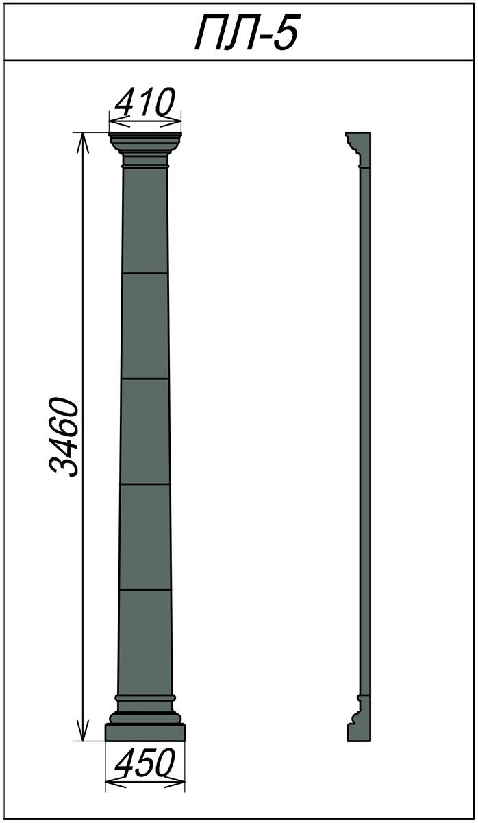 Имитация колонны ПЛ-5
