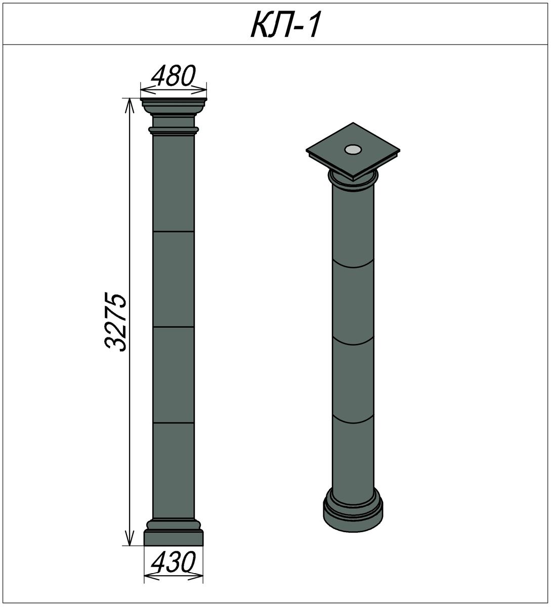 Пенопластовая колонна для декора КЛ-1