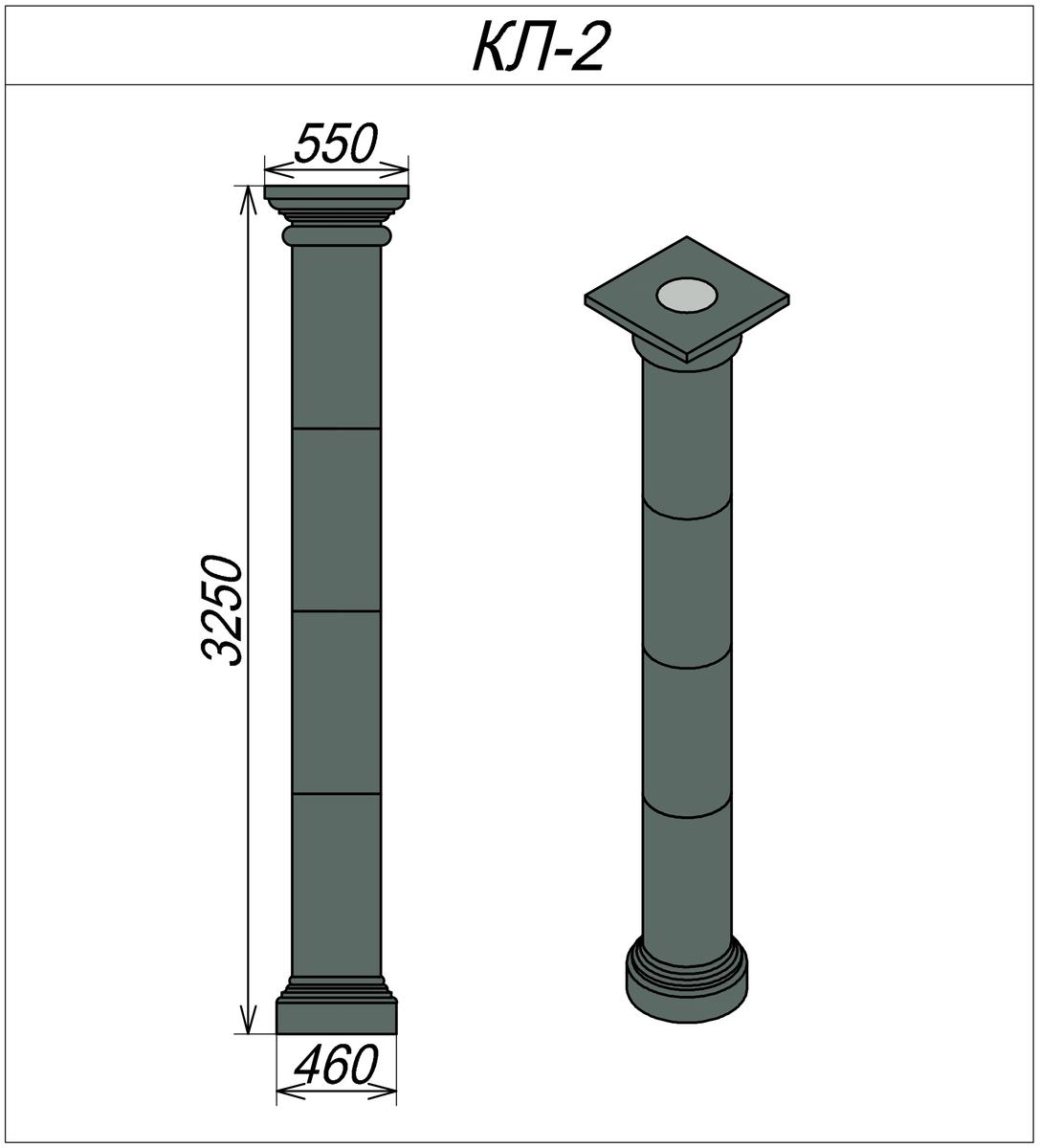 Декоративный элемент КЛ-2