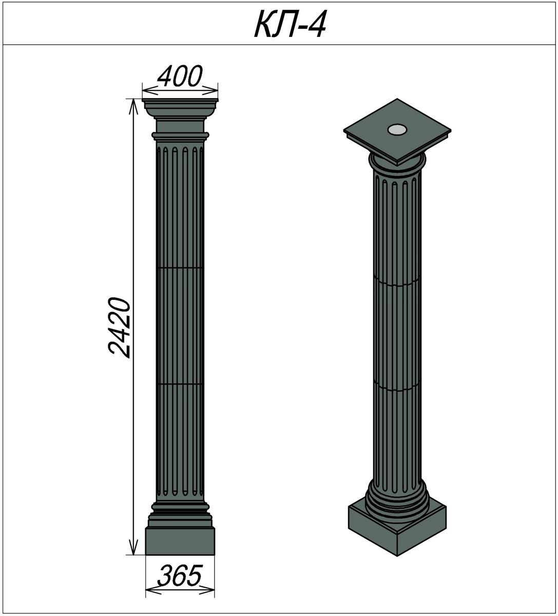 Фасадная колонна КЛ-4