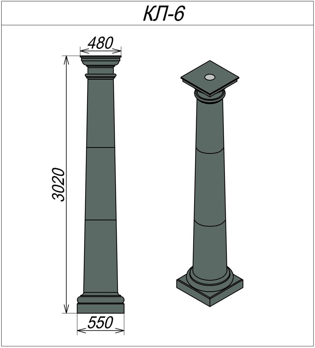 Декоративная колонна КЛ-6