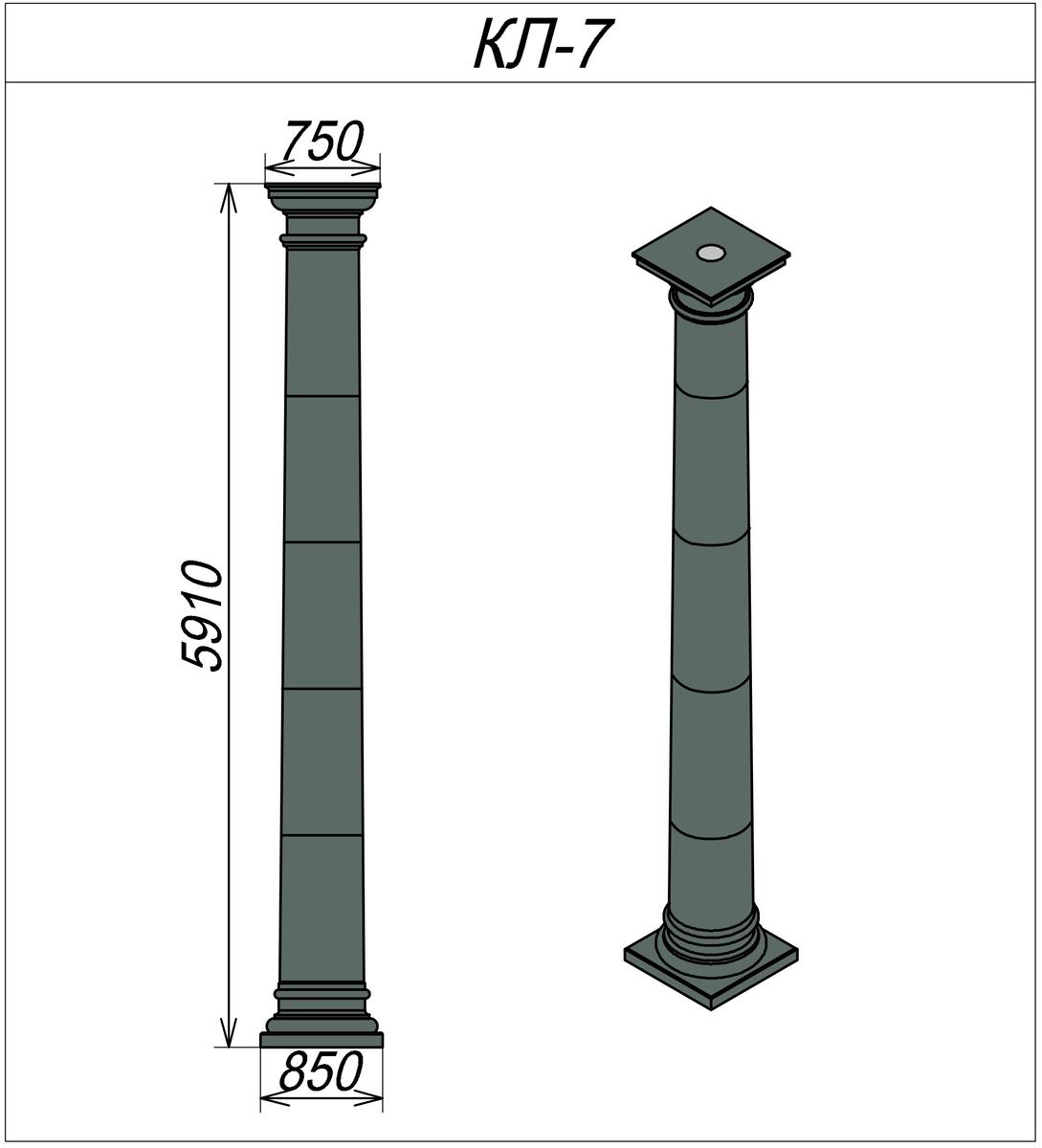 Декоративный элемент в виде колонны КЛ-7