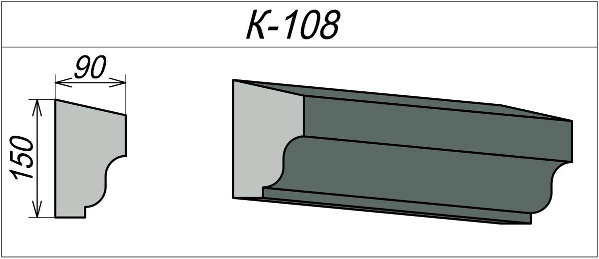Фасадный карниз из пенопласта К-108