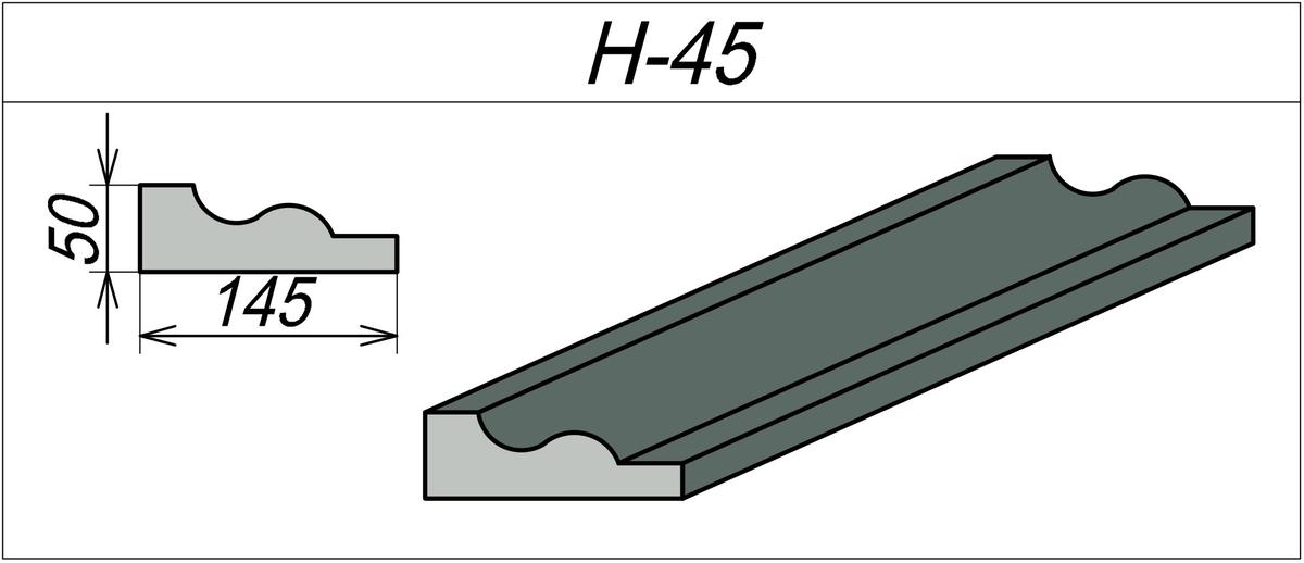Наличник для арки H-45